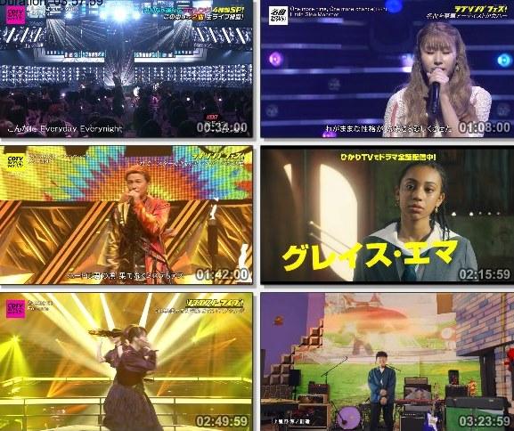 [TV-Variety] CDTVライブ!ライブ! – 2020.09.21