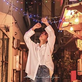 [Single] 森山ほのみ – Misty (2020.08.23/MP3/RAR)