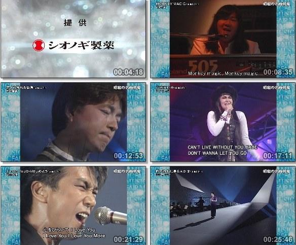 [TV-Variety] MUSIC FAIR – 2020.09.19