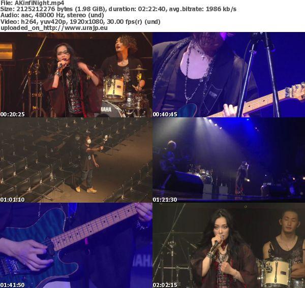 """[TV-Variety] 上木彩矢 – AYA KAMIKI LIVE2020 """"infiNight"""" at Zepp Sapporo (2020.09.10)"""