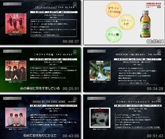 [TV-Variety] THE ALFEE コレクション #1 (2020.09.21)