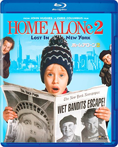 [MOVIES] ホーム・アローン2 / HOME ALONE 2: LOST IN NEW YORK (1992) (BDREMUX)