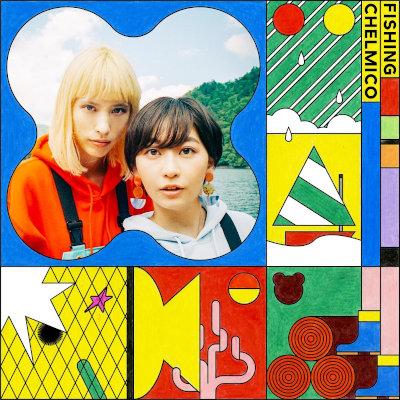 [Album] chelmico – Fishing [FLAC + MP3 320 / WEB]