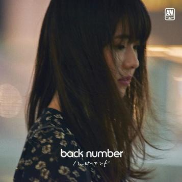 [MUSIC VIDEO] back number – ハッピーエンド 付属DVD (2016.11.16/MP4/RAR) (DVDISO)