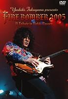 [TV-SHOW] 福山芳樹 – FIRE BOMBER 2005~A Tribute to Nekki Basara~ (2005.08.15) (DVDVOB)