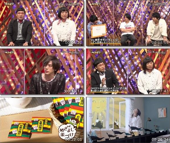 [TV-Variety] プレミアMelodiX! – 2020.09.21