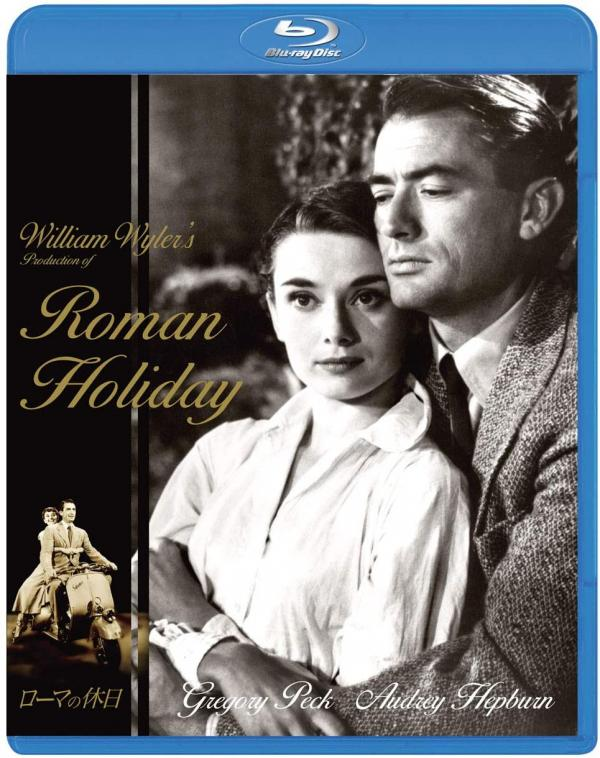 [MOVIES] ローマの休日 / ROMAN HOLIDAY (1953) (BDREMUX)