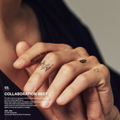 [Album] SKY-HI – SKY-HI's THE BEST -COLLABORATION BEST- [FLAC + MP3 320 / WEB]