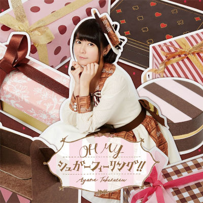 [Single] 竹達彩奈 (Ayana Taketatsu) – OH MY シュガーフィーリング!! [FLAC 24bit + MP3 320 / WEB]
