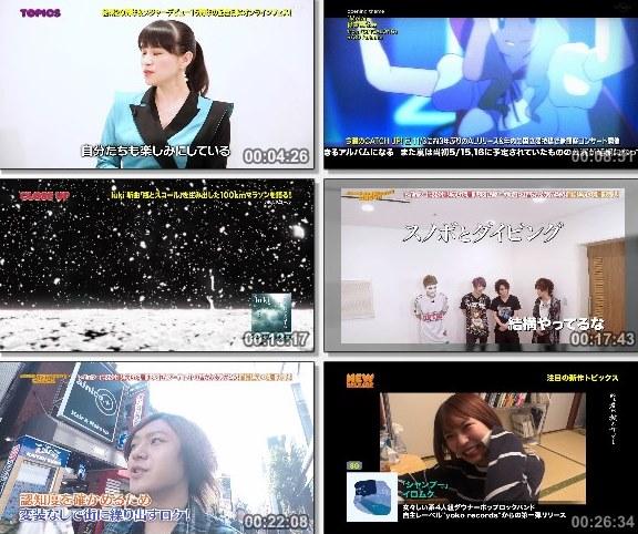 [TV-Variety] JAPAN COUNTDOWN – 2020.09.19