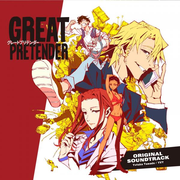 [Album] GREAT PRETENDER Original Soundtrack (2020.09.23/MP3/RAR)
