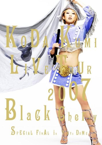 [TV-SHOW] 倖田來未 – LIVE TOUR 2007 Black Cherry SPECIAL FINAL in TOKYO DOME (2008.03.31) (DVDRIP)