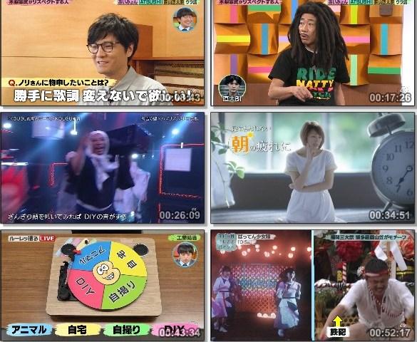 [TV-Variety] バズリズム02 – 2020.10.30