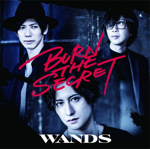 [Album] WANDS – BURN THE SECRET (2020.10.28/MP3/RAR)