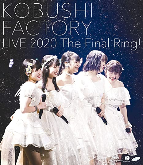 [TV-SHOW] こぶしファクトリー ライブ2020 ~The Final Ring!~ (2020.07.08) (BDRIP)