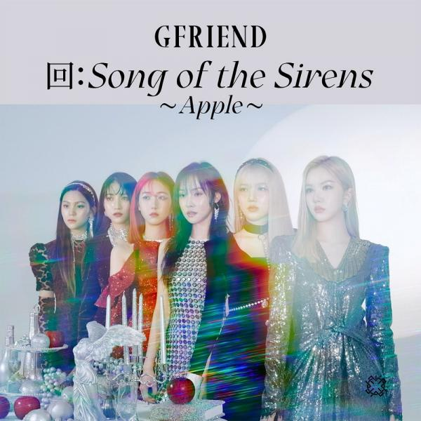 [Single] GFRIEND – 回:Song of the Sirens ~Apple~ [MP3 320 / WEB] [2020.10.21]