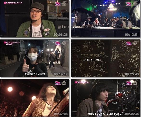 [TV-Variety] シブヤノオト Presents LOVE ライブハウス (NHKG 2020.11.22)
