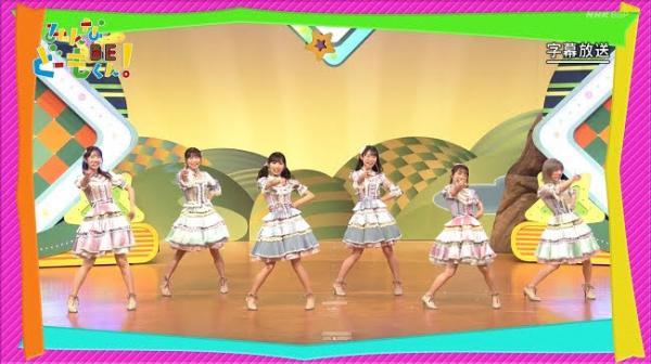 [TV-Variety] 201122 Minna de Domo-kun! ep294 (AKB48)