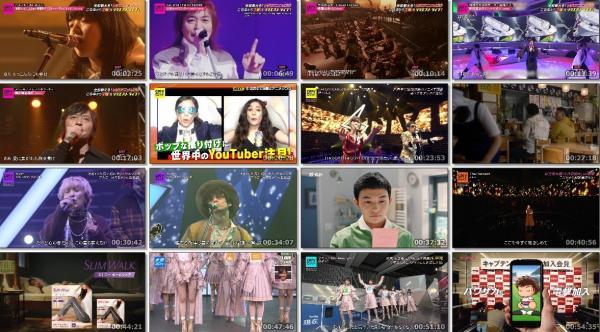 [TV-Variety] CDTVライブ!ライブ!【字】 大人気アニメ音楽特集.鬼滅も! (2020.11.23)