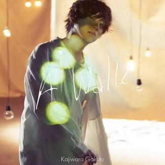 [Single] 梶原岳人 – A Walk (2020.11.25/Hi-Res FLAC/RAR)