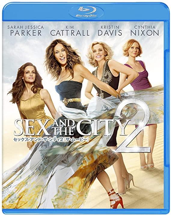 [MOVIES] セックス・アンド・ザ・シティ2 / SEX AND THE CITY 2 (2010) (BDREMUX)
