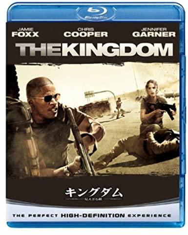 [MOVIES] キングダム / THE KINGDOM (2007) (BDREMUX)