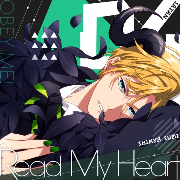 [Single] Obey Me! サタン(CV:角 真也) – Read My Heart (2020.11.25/MP3/RAR)