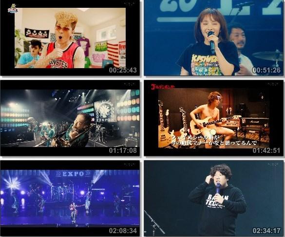 [TV-Variety] 氣志團万博2020 ~家でYEAH!!~ 前編 (WOWOW Live 2020.11.22)