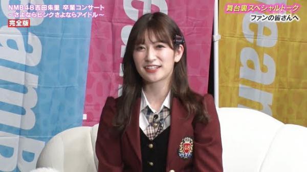 [TV-Variety] 201122 NMB48 Yoshida Akari Sotsugyou Concert Kanzenban