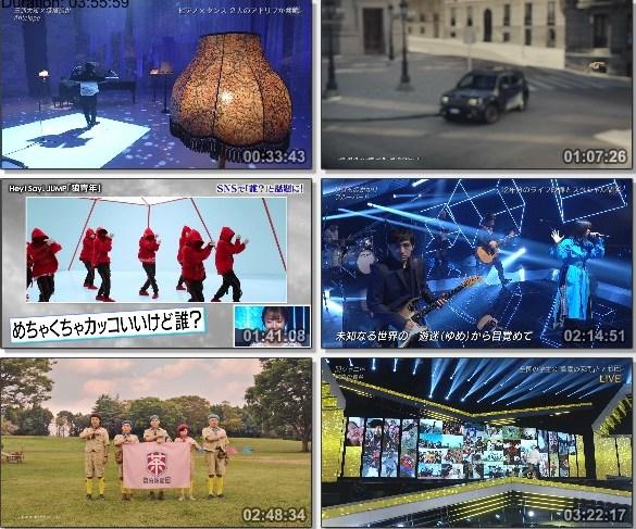 [TV-Variety] 日テレ系音楽の祭典 ベストアーティスト NTV Best Artist – 2020.11.25