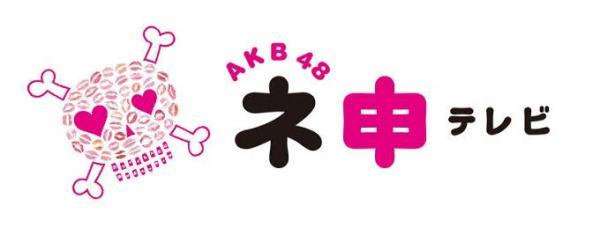 [TV-Variety] 201122 AKB48 ネ申テレビ シーズン35 ep03
