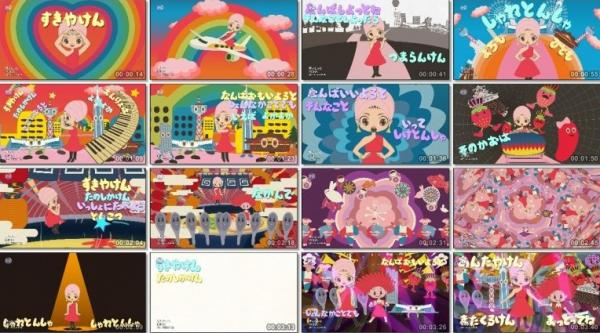[MUSIC VIDEO] MISIA – 好いとっと (2020.09.16/MP4/RAR) (HDTV)