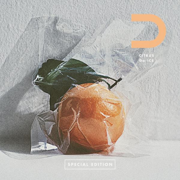 [Single] Da-iCE – Citrus (2020.11.27/MP3/RAR)