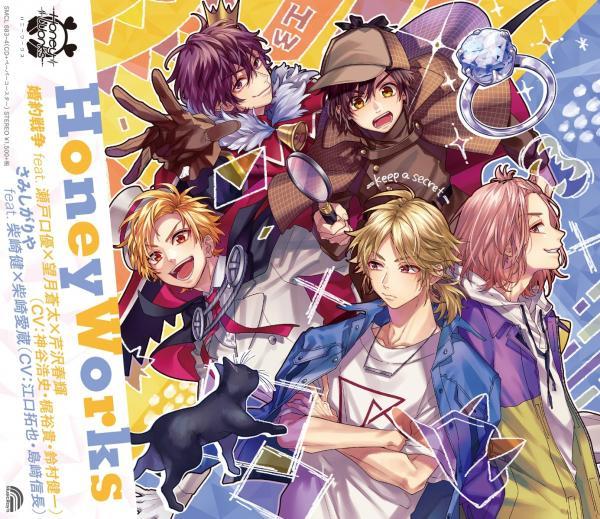 [Single] HoneyWorks – 婚約戦争 feat. 瀬戸口優x望月蒼太x芹沢春輝 (2020.11.25/MP3/RAR)