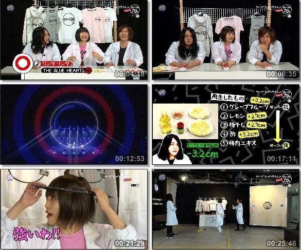 [TV-Variety] ヤバイTシャツ屋さんのヤバみ検証研究所 総集編 Part3+4 (SSTV HD 2020.11.18)