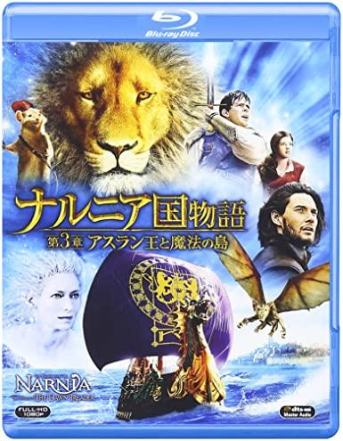 [MOVIES] ナルニア国物語/第3章:アスラン王と魔法の島 (2010) (BDREMUX)