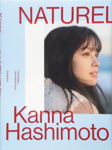 [Photobook] Kanna Hashimoto 橋本環奈 – NATUREL (2019-02-03)