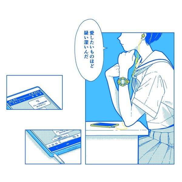 [Single] ひかりのなかに (Hikarinonakani) – ブルーユース [FLAC / 24bit Lossless / WEB] [2020.07.29]