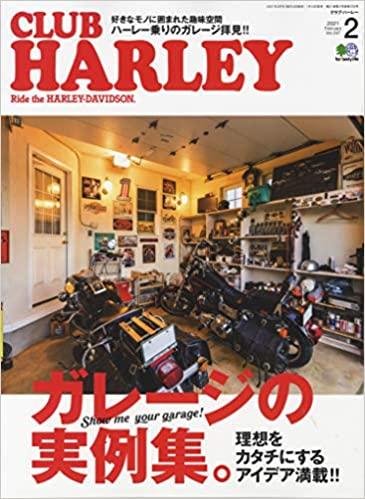 [雑誌] CLUB HARLEY (クラブハーレー) 2021年02月号