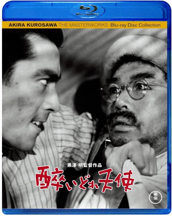 [MOVIES] 酔いどれ天使 (1948) (BDRIP)