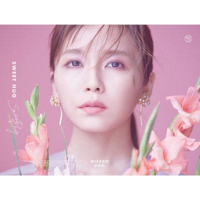 [Album] 宇野実彩子 (Misako Uno) – Sweet Hug [FLAC 24bit+ MP3 320 / WEB]