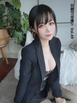 [Cosplay] Baiyin81 白银81 Halter top 2020.12.15