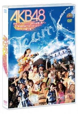 [TV-SHOW] AKB48 Team K Okinawa Kouen. AKB48 Zenkoku Tour 2012 Nonaka Misato, Ugoku (DVDISO)