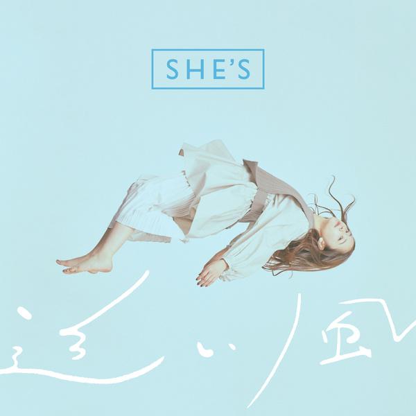 [Single] She's – Oikaze (2021.01.13/MP3+Flac/RAR)