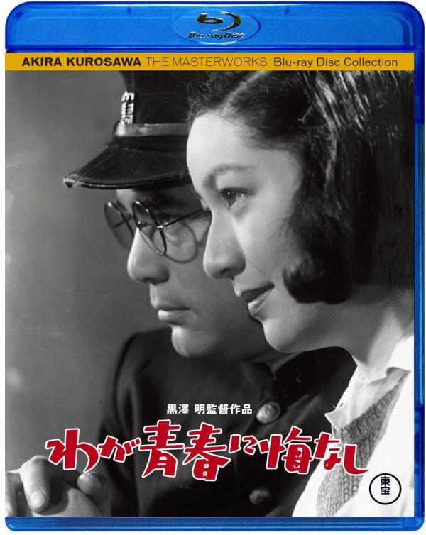 [MOVIES] わが青春に悔なし (1946) (BDRIP)