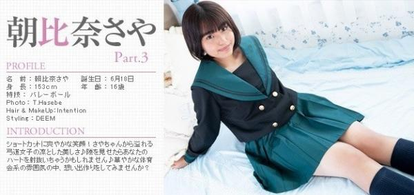 [Minisuka.tv] 2021.01.28 Saya Asahina 朝比奈さや