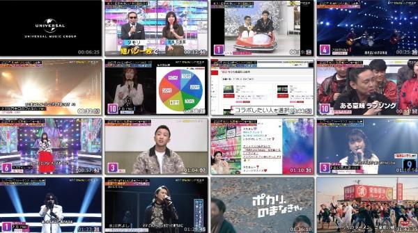 [TV-Variety] Music Station 2時間SP 最強記録ソング特集!森七菜・DISH//も登場 (2021.01.15)