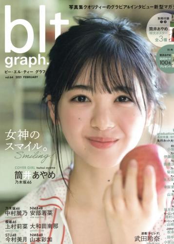 [雑誌] blt graph – vol.64