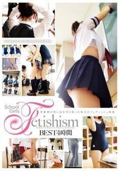 [DVDRIP] School Girls Fetishism BEST 4時間 [TMAF-022]