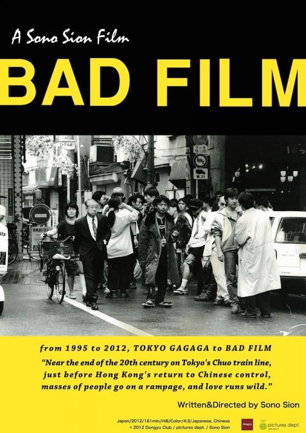 [MOVIES] BAD FILM (2012) (WEBRIP)